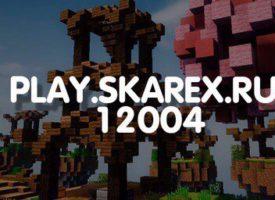 Skarex 1.1