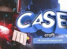 CasesCraft Server 1.1
