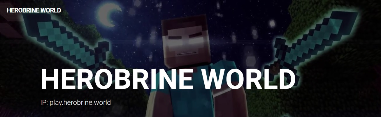 Сервер Herobrine World